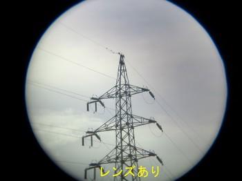 レンズあり2.JPG