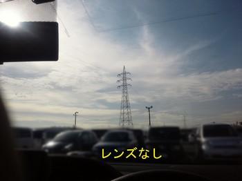 レンズなし2.JPG