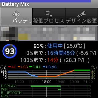 sg49 battery2.JPG